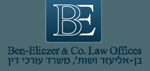 עורך דין בן-אליעזר הפחתת ארנונה, היטלי פיתוח